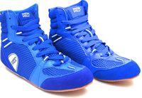 Обувь для бокса PS006 (р.40; синяя)
