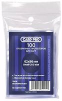 "Протекторы ""Card-Pro. Small CCG size"" (62х96 мм; 100 шт.)"