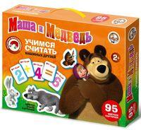 """Набор магнитов """"Маша и Медведь. Учимся считать"""""""