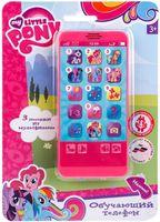 """Развивающая игрушка """"My Little Pony. Телефон"""""""