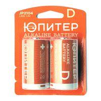Батарейка D (2 шт.)