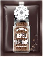 """Перец черный молотый """"Галерея вкусов"""" (50 г)"""