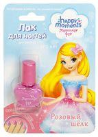 """Лак для ногтей детский """"Устойчивая формула. Розовый шелк"""" (6 мл)"""