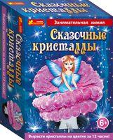 """Набор для выращивания кристаллов """"Цветочная фея"""""""