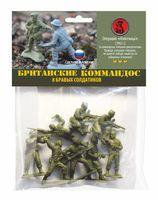 """Набор солдатиков """"Британские командос"""" (8 шт.)"""
