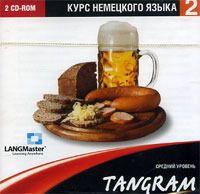 Tangram. Курс немецкого языка. Средний уровень