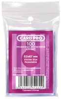"Протекторы ""Card-Pro. Sticker Size Resealable"" (52х67 мм; 100 шт.)"