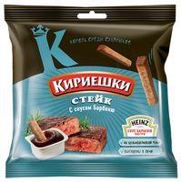 """Сухарики ржаные """"Кириешки"""" (60 г; соус барбекю и стейк)"""