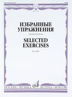 Избранные упражнения для виолончели
