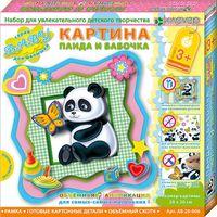 "Картина-аппликация ""Панда и бабочка"""