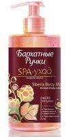 """Жидкое мыло """"SPA-уход. Сибирский ягодный микс"""" (430 мл)"""