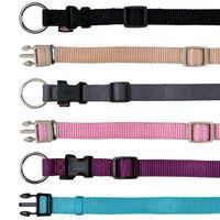 """Ошейник нейлоновый для собак """"Premium Collar"""" (размер M-L, 35-55 см, бежевый)"""