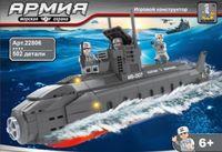 """Конструктор """"Армия. Подводная лодка"""" (502 детали)"""