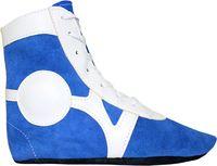 Обувь для самбо SM-0101 (р.32; замша; синяя)