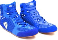 Обувь для бокса PS006 (р.44; синяя)