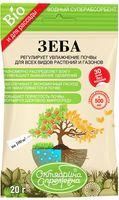 """Средство для растений """"Зеба"""" (20 г)"""