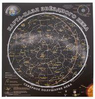 """Пазл """"Карта звёздного неба"""" (38 элементов)"""