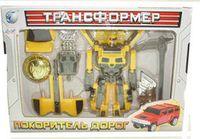 """Робот-трансформер """"Покоритель Дорог"""" (арт. 492589R-8693D)"""