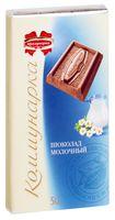 """Шоколад молочный """"Коммунарка"""" (50 г)"""