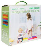 """Развивающий коврик """"Профи"""" (8 модулей)"""