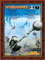 "Набор миниатюр ""Warhammer FB. Orc & Goblin Night Goblin Fanatics"" (89-24)"