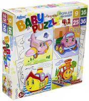 "Пазл ""Baby Puzzle. Веселые машинки"" (9+16+25+36 элементов)"