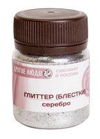 Глиттер (серебро, 20 гр)