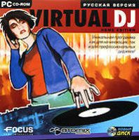 Virtual DJ - Home Edition. Русская версия