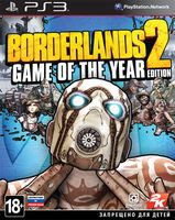 Borderlands 2: Game of the Year Edition [PS3]