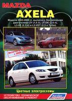 Mazda Axela 2003-2009 гг. (+ рестайлинг с 2006 года) Устройство, техническое обслуживание и ремонт