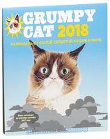 """Календарь настенный """"Grumpy Cat. Календарь от самой сердитой кошки в мире"""" (2018)"""