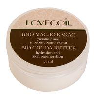 """Био-масло какао для тела """"Увлажнение и регенерация кожи"""" (75 мл)"""