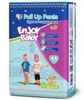 """Подгузники-трусики """"Enjoy Baby"""" (16-22 кг; 44 шт.)"""