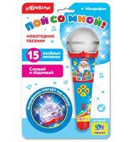 """Музыкальная игрушка """"Микрофон. Новогодние песенки"""""""