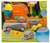 """Интерактивная игрушка """"Набор плотника"""" (со световыми эффектами)"""