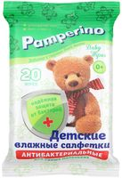 """Влажные салфетки детские """"Pamperino"""" (20 шт.)"""