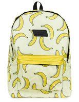 """Рюкзак """"Бананы"""" (15 л; желтый)"""