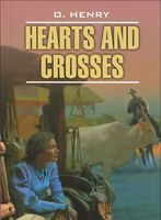 Hearts and Crosses and Other Stories
