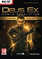 Deus Ex: Human Revolution. ����������� �������