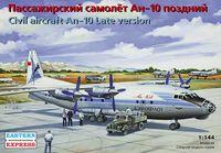 Пассажирский самолет Ан-10 поздняя версия (масштаб: 1/144)