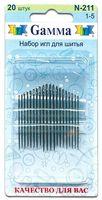 Иглы для ручного шитья (20 шт; арт. N-211)