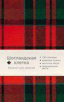 """Блокнот """"Шотландская клетка"""" (А5; красный)"""