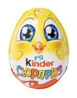 """Яйцо шоколадное """"Kinder Сюрприз"""" (20 г; арт. OsnС7759)"""
