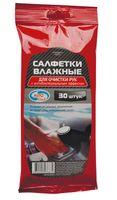 Влажные салфетки для очистки рук (30 шт.; арт. AV-018301)