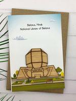 """Открытка """"Минск. Национальная Библиотека"""" (арт. 204)"""