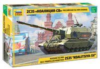 """Сборная модель """"Российская 152-мм гаубица 2С35 Коалиция-СВ"""" (масштаб: 1/35)"""
