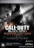 �������� ���� Call of Duty: Black Ops 2. Revolution