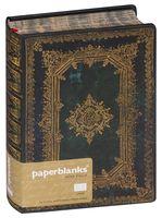 "Записная книжка Paperblanks ""Небесное сияние. Астра"" в линейку (130х180 мм)"