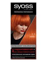 "Крем-краска для волос ""Syoss"" тон: 7-7, паприка"