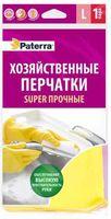 """Перчатки хозяйственные латексные """"Super прочные"""" (L; 1 пара)"""